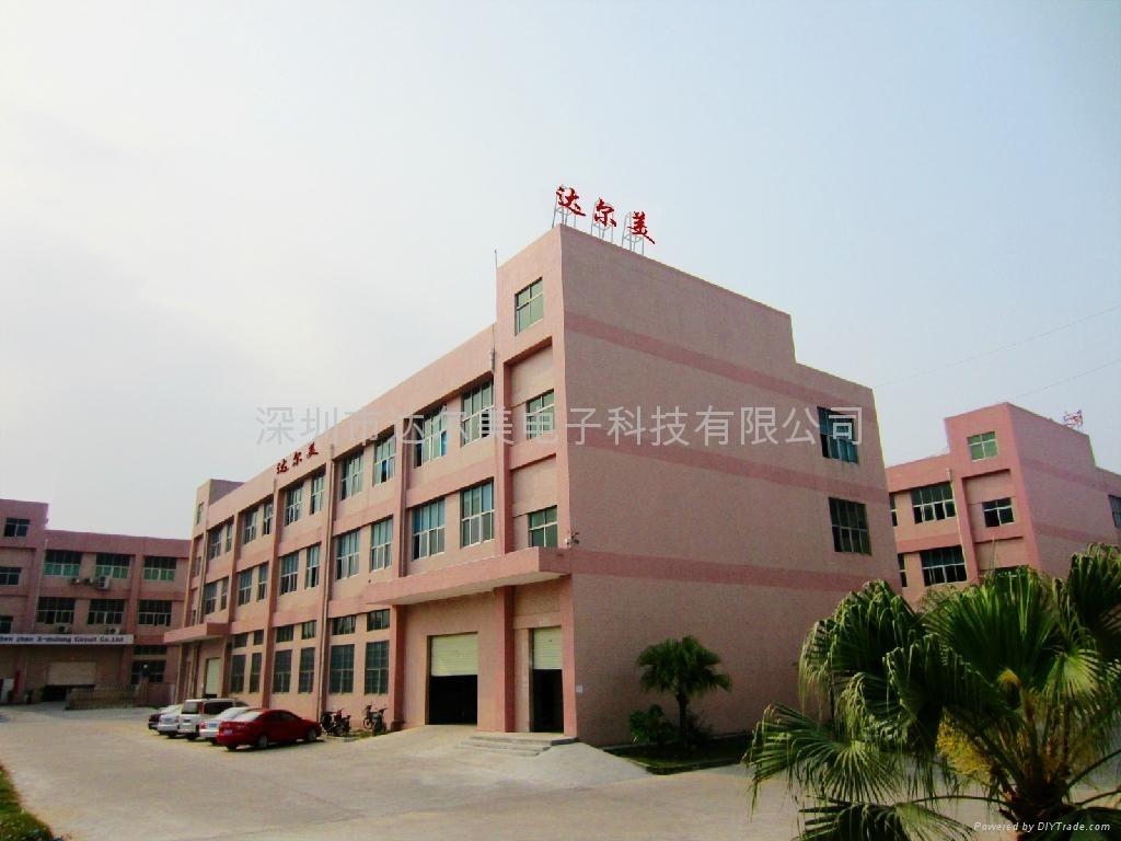 深圳市达尔美电子科技有限公司