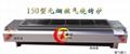 1.5米无烟环保燃气烧烤炉商用烤串烧烤机 1