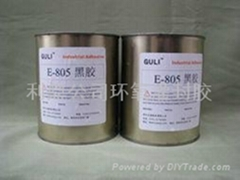 The small electronics insulation confidentiality epoxy potting