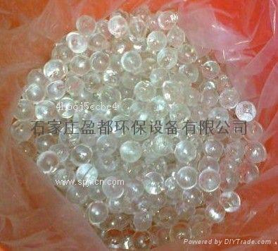 硅磷晶 2