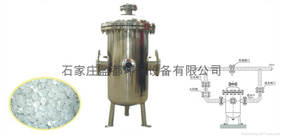 硅磷晶 3