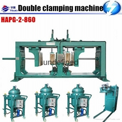 automatic injection moulding apg machine