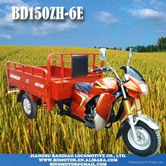 TRICYCLE BD150ZH-6E cargo Triciclo Motocar motocarro mototaxi Triporteur trimoto
