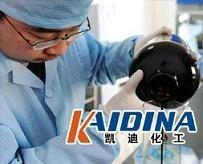 煤焦油清洗劑節能產品