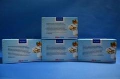 牛奶總抗生素測試盒