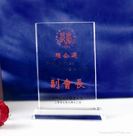 水晶獎牌 2