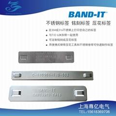 BAND-IT不鏽鋼標牌