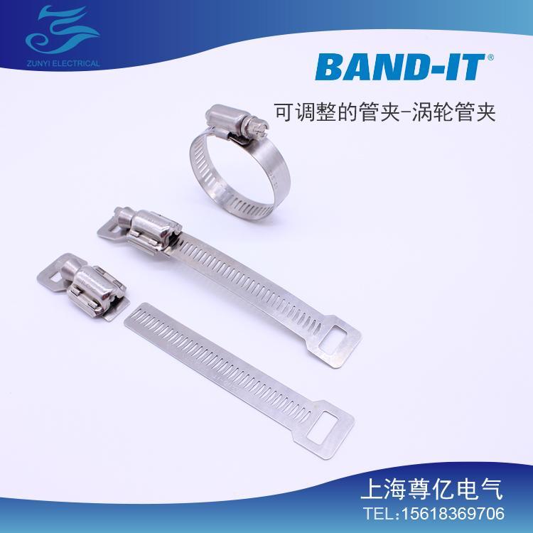 BAND-IT  不鏽鋼管夾M21199  3