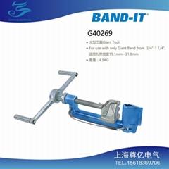 BAND-IT 大型不鏽鋼扎帶工具 美國原裝進口