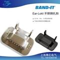 BAND-IT不鏽鋼扎扣  4