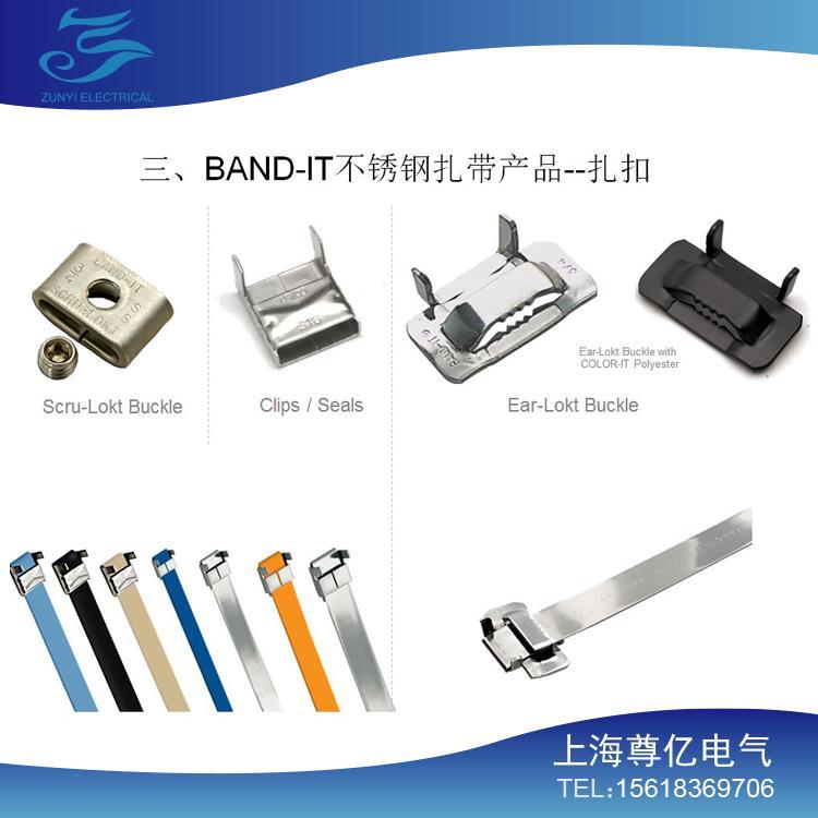 BAND-IT不鏽鋼扎扣  3