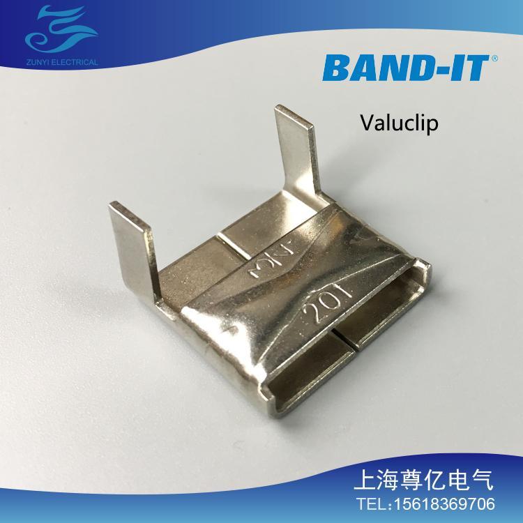 BAND-IT不鏽鋼扎扣  1