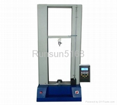 Dual Arm Tensile Test Machine RS-002