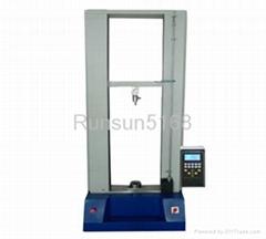 Dual Arm Tensile Test Machine RS-002