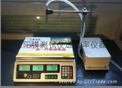 小型定量灌装机 1