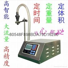 LH-852自动定量液体灌装机