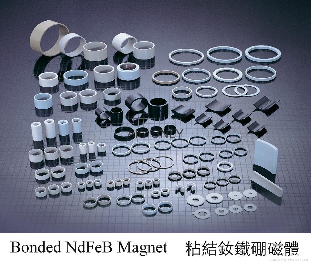 bonded compression molded NdFeB  2