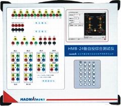 Test System Microcomputer AAT Integration Test Set HMB-24