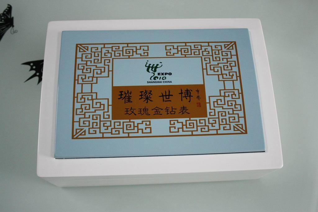 高档手表包装礼品木盒 1