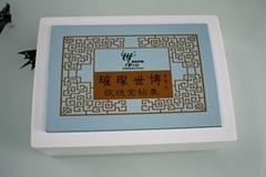 高档手表包装礼品木盒