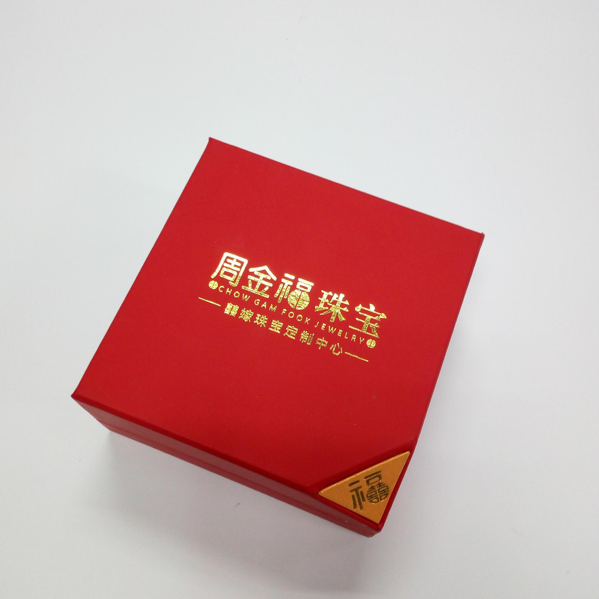 珠寶首飾戒指PU皮盒 3