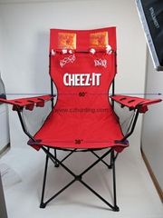 CHEEZ-IT Giant chair with hoops (Hot Product - 1*)