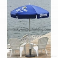 6.5FT Vinyl Patio Umbrella  2
