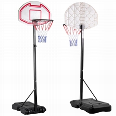1.9M-2.5M Adjustable Basketball Stand Net Hoop
