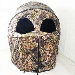 Leaf Hides Chair Blind