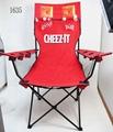 篮球架折叠椅子