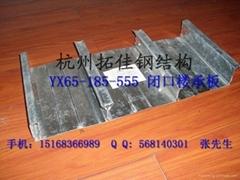 YXB65-185-555樓承板