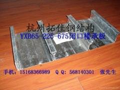 YXB65-225-675閉口樓承板