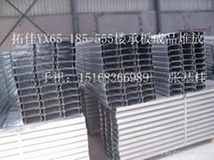廠家批發上海YXB48-200-600樓承板
