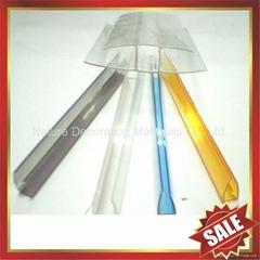 阳光板卡布隆板聚碳酸酯板PC H连接件压条型条