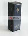 高档葡萄酒皮盒 4