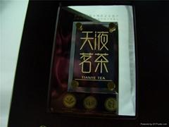 茶葉盒包裝定製