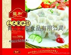 青岛龙和三文鱼速冻水饺
