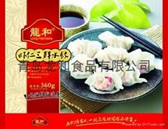 青岛虾仁三鲜速冻水饺