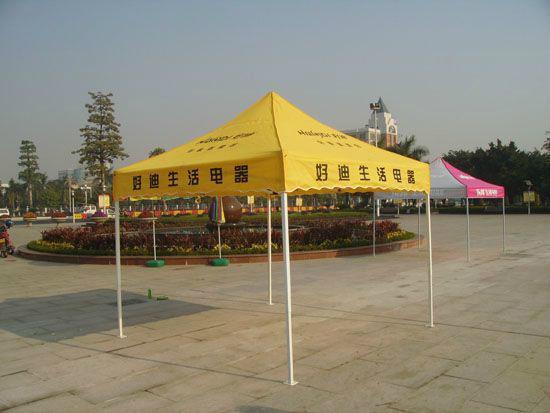 Foldable promotiona tent pop up tent 1