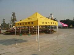 Foldable promotiona tent pop up tent