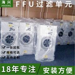 杭州FFU風機過濾機組