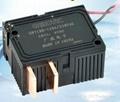 High sensitive latching relay