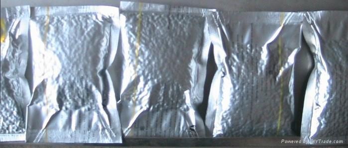 颗粒真空包装机 3