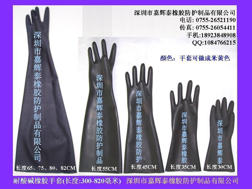 隔离器手套 3