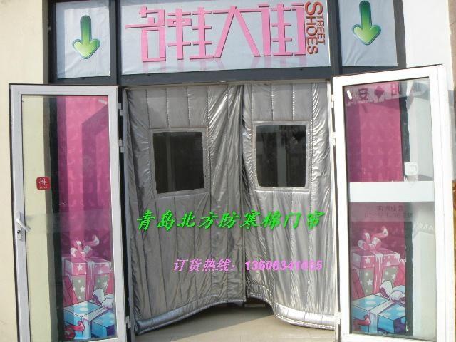 青島防寒棉門帘  5