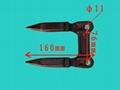 Ⅱ型無刀護刃器