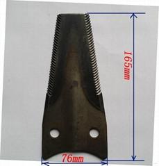 收割機粉碎機專用甩刀片