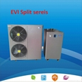 -25 deg.C operation air water heater 1