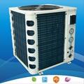 DC-inverter Low Ambient Air Source Heat Pump 1
