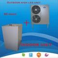 DC-invert air source heat pump 1